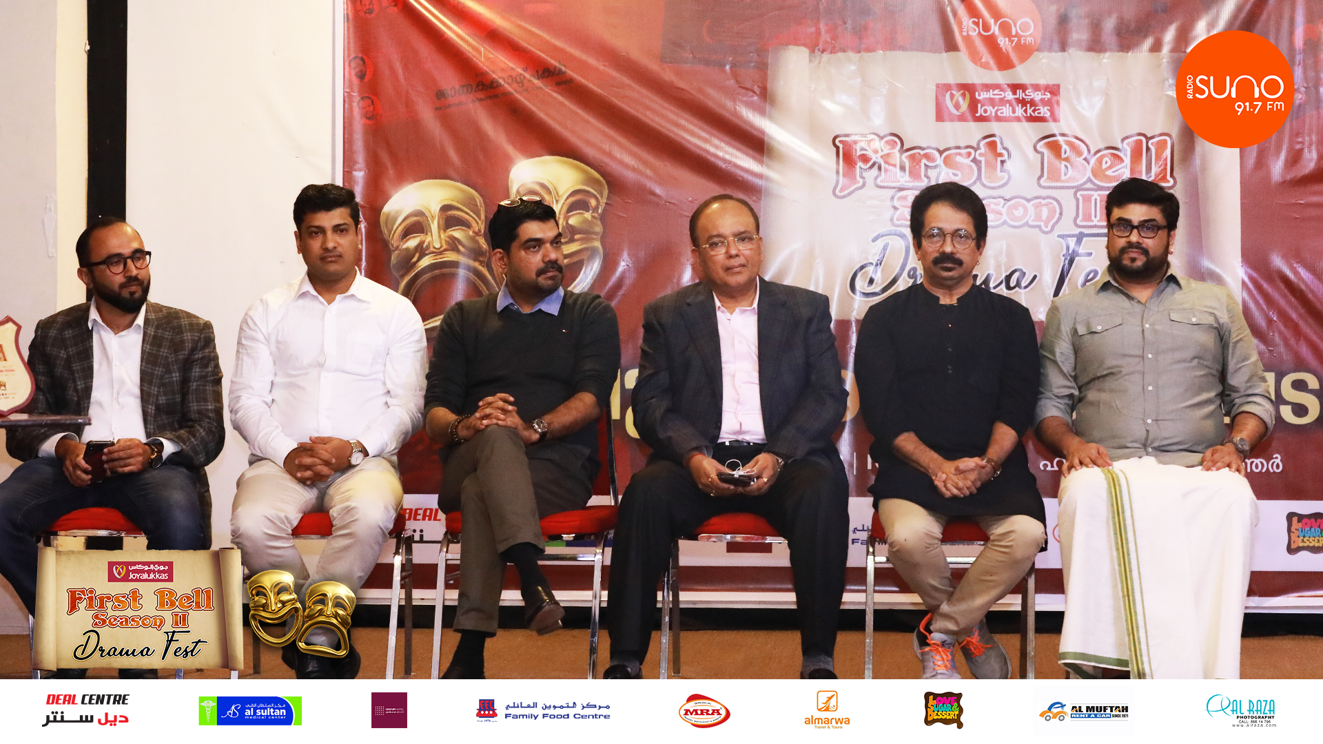 Radio Suno Drama fest Valedictory Function officials at Stage